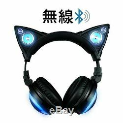 Cat Ear Headphones LED High Function Wireless Color Changing AXENT WEAR New